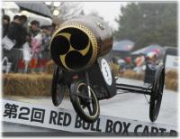 第2回レッドブルボックスカートレース